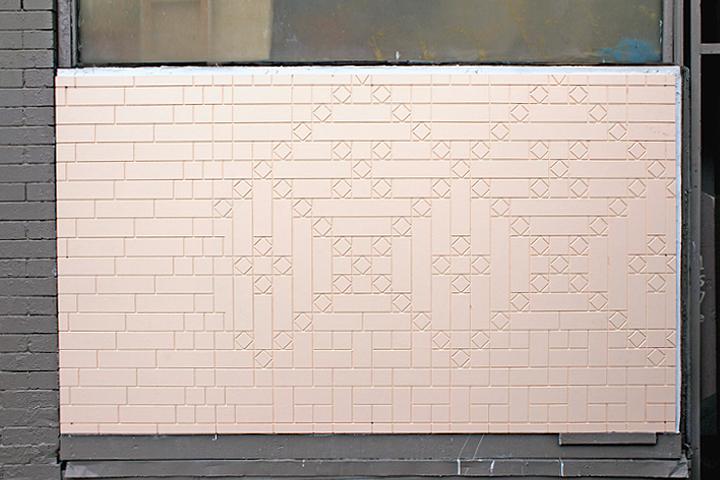 Medium Density Overlay Panel ~ The crying room